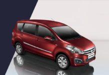 Maruti Suzuki Ertiga Limited Edition 2017