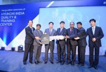 hyundai india inaugurates global quality and training centre