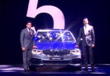 2017 bmw 5 series launch in india by sachin tendulkar