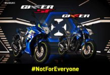 2017 suzuki gixxer notforeveryone campaign