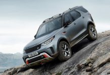 2017 land rover discovery svx front left