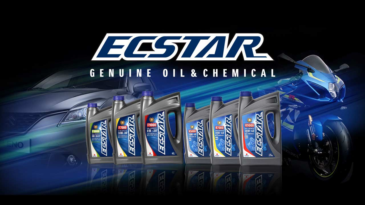 Suzuki Ecstar Oil Coolant And Car Care Products Launched