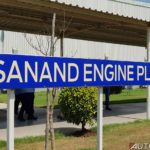 ford sanand engine plant sign board