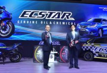 suzuki ecstar oil car car launched in india
