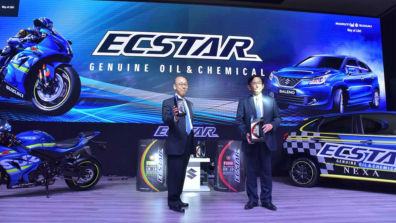 Suzuki ECSTAR Oil, Coolant and Car Care Products Launched in