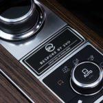 2017 Range Rover Autobiography by SVO Bespoke Interior