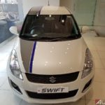 Maruti Suzuki Swift Limited Edition 2017 Front
