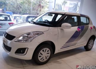 Maruti Swift Vxi Limited Edition 2017 Front Left