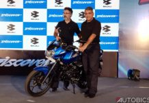 New Bajaj 2018 Discover launched in India